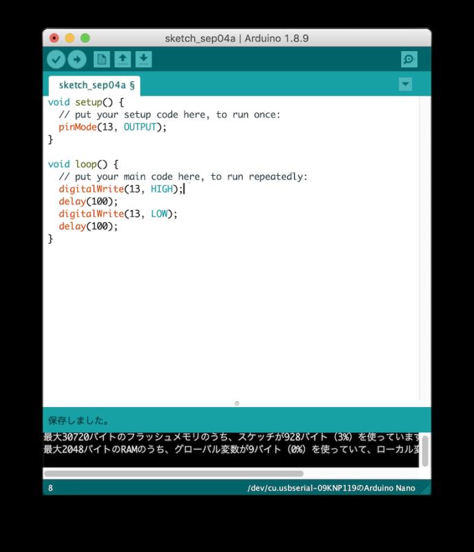 Arduino_code2