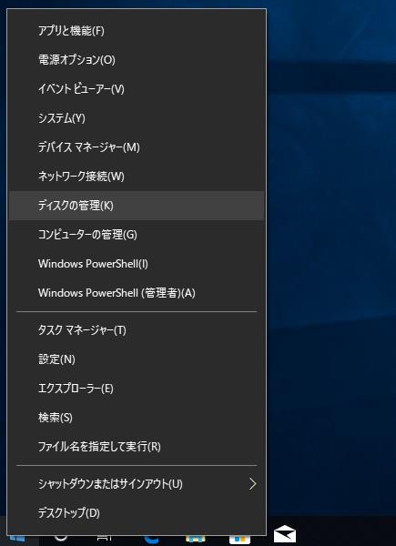 Disk_Manager1