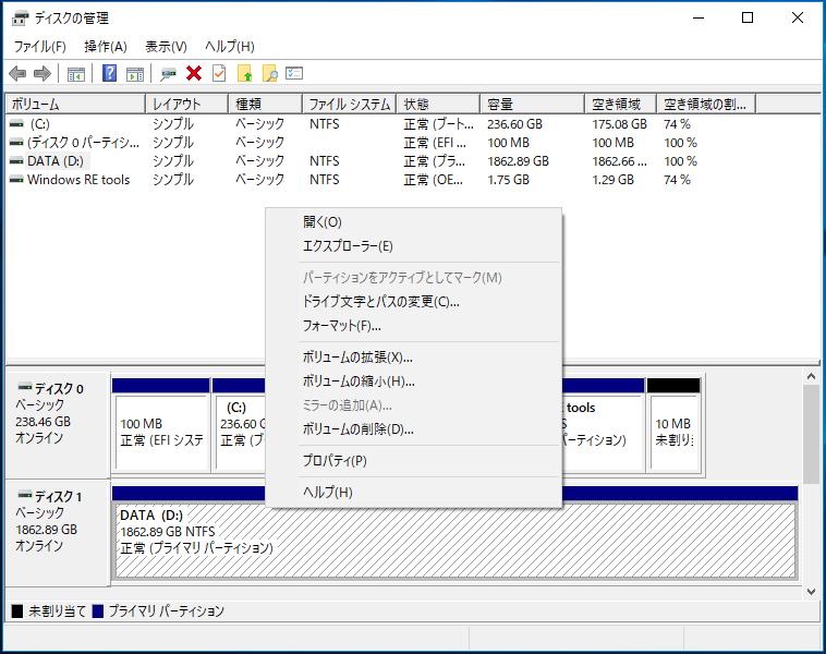 Disk_Manager2