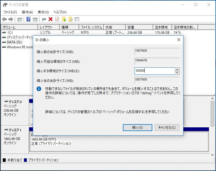Disk_Manager3