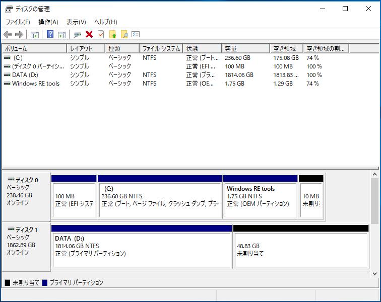 Disk_Manager4