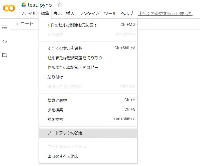 use-gpu1