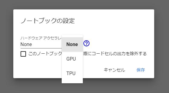 use-gpu2